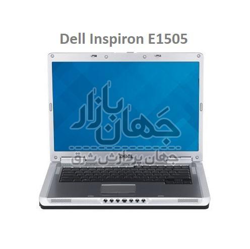 لپ تاپ استوک اروپایی دل Dell Inspiron E1505