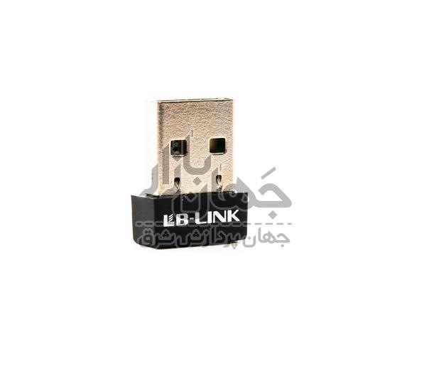 کارت شبکه وایرلس LB-LINK USB NANO مدل BL-WN151