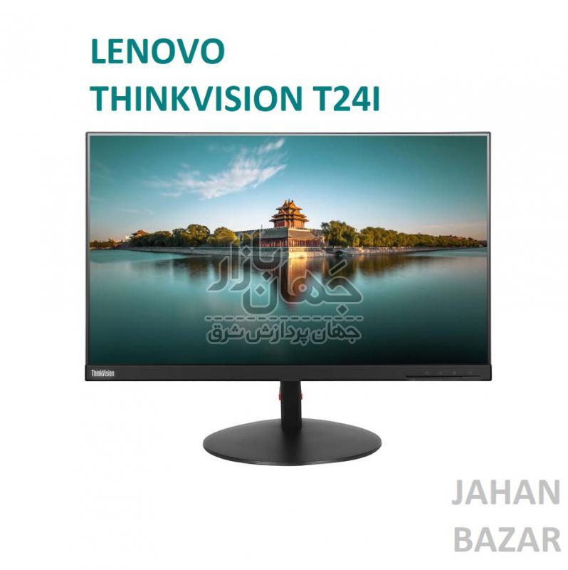 مانیتور استوک لنوو Lenovo ThinkVision T24i پنل IPS