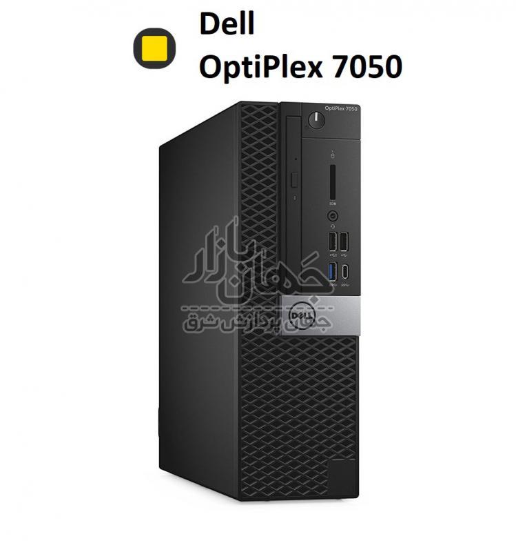 کیس استوکدل Dell OptiPlex 7050 پردازنده i5 نسل 7