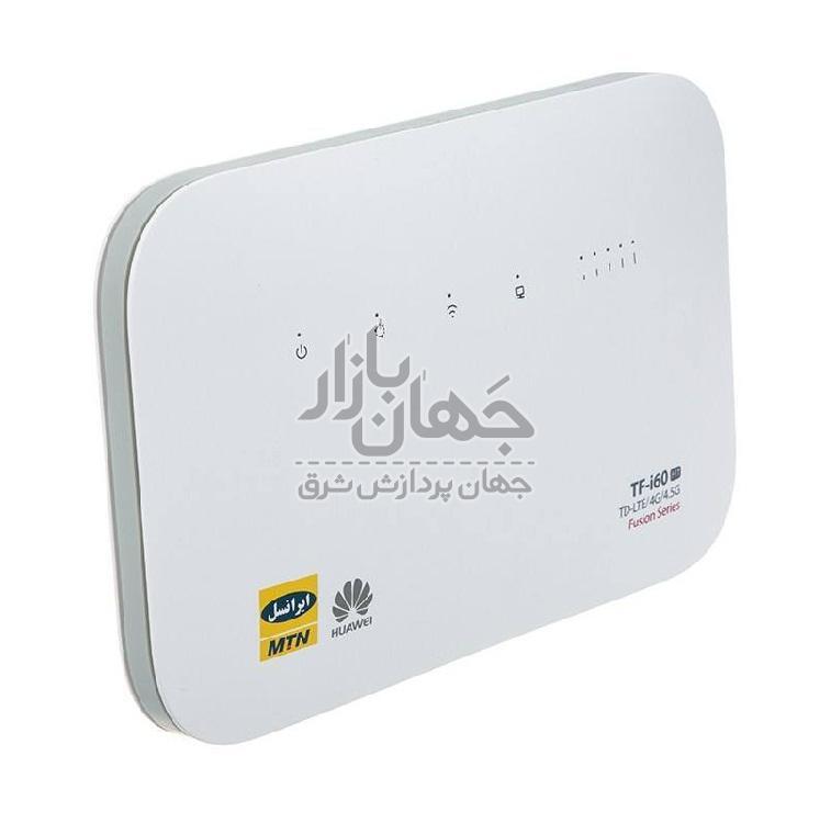 مودم 4G/TD-LTE ایرانسل مدل TF-i60 H1 آنلاک با سیم کارت و بسته اینترنتی