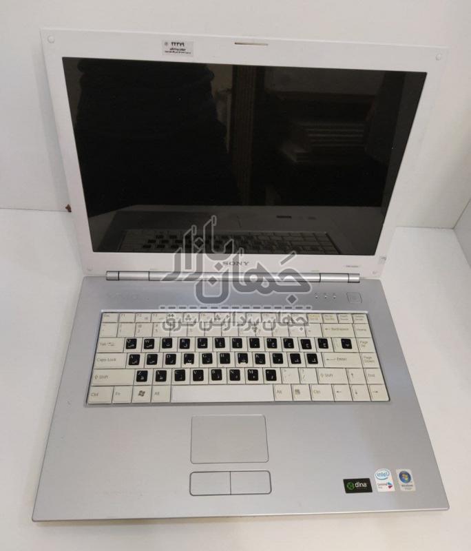 لپ تاپ استوک سونی وایو Sony VAIO PCG-7X1L