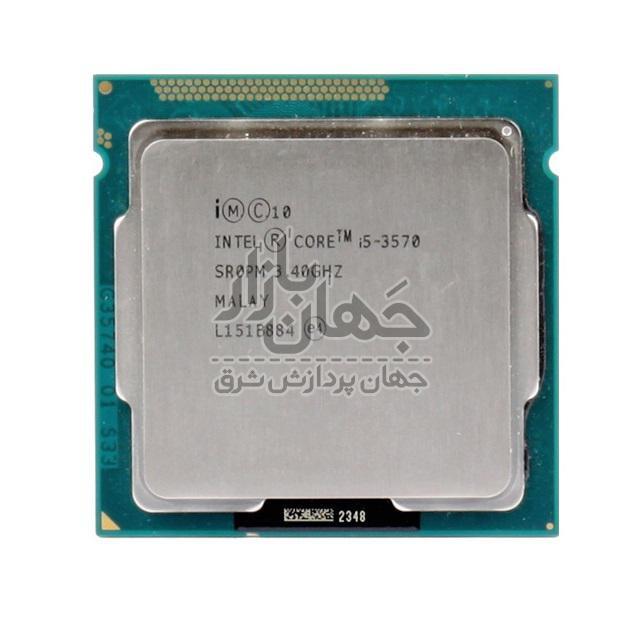 پردازنده اینتل مدل Intel Core i5-3570