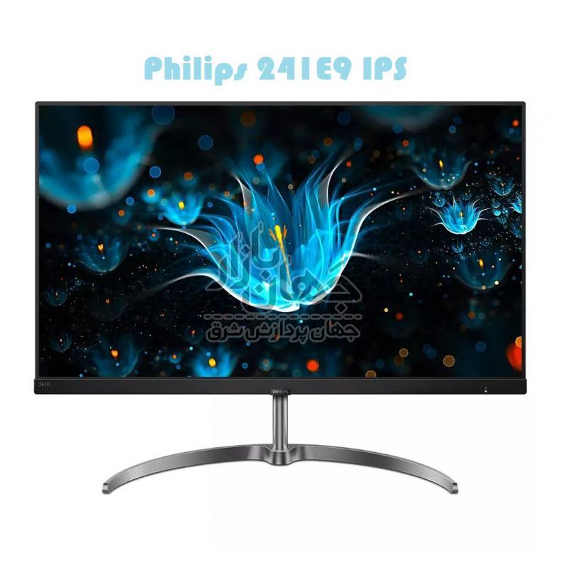 مانیتور استوک 24 اینچ فیلیپس Philips 241E9 IPS با پورت HDMI