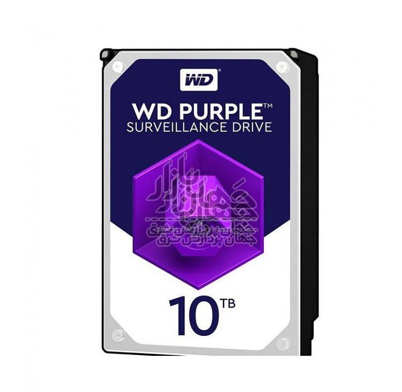 هارد دیسک اینترنال وسترن دیجیتال Purple WD100PURZ ظرفیت 10 ترابایت