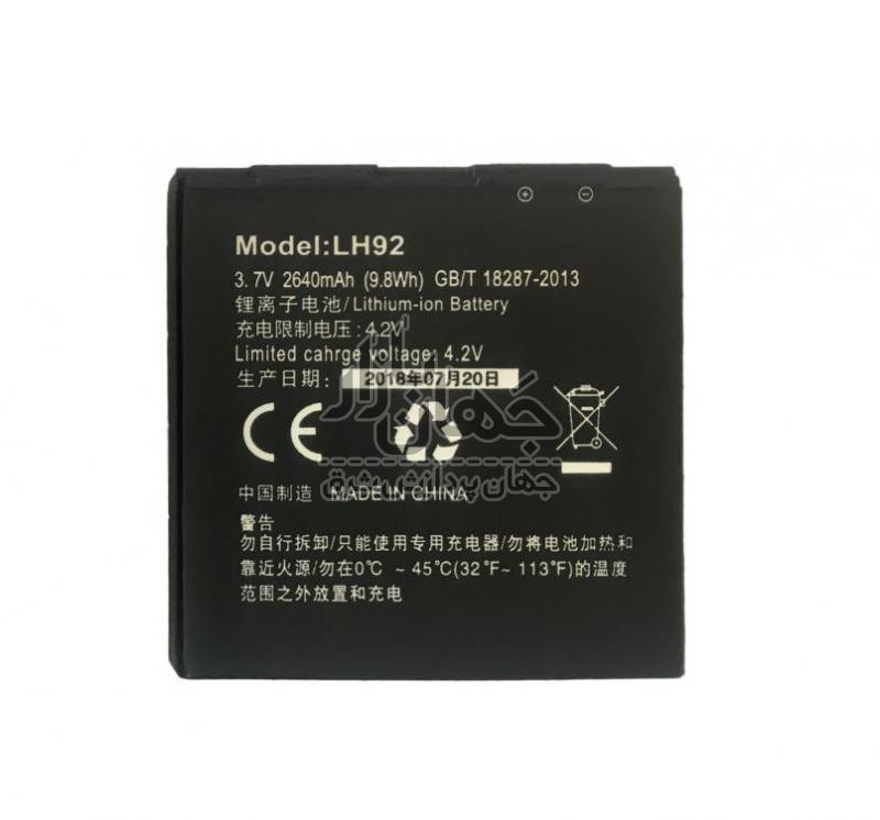 باتری مودم همراه ایرانسل مدل LH92 ظرفیت 2640 میلی آمپر ساعت