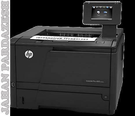 پرینتر تک کاره لیزری HP 401D