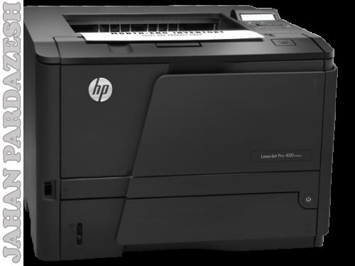 پرینتر تک کاره لیزری HP 401A