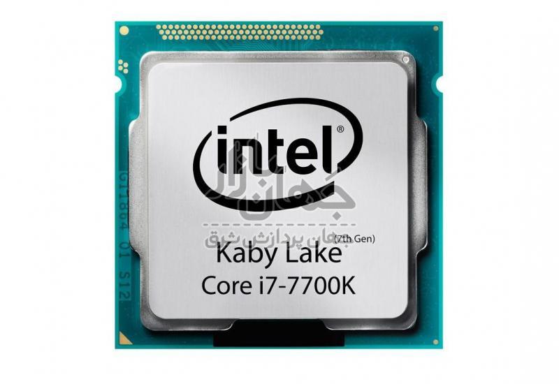 پردازنده اینتل سری Kaby Lake مدل Core I7 7700k