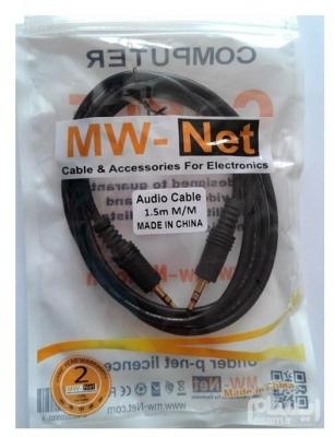 کابل صدا 1 به 1 mw-net 1.5m