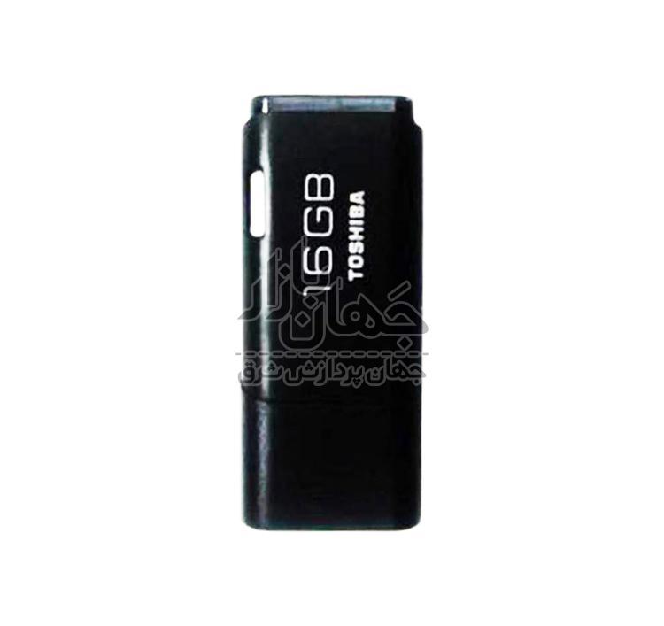 فلش مموری توشیبا مدل u202 ظرفیت 16GB