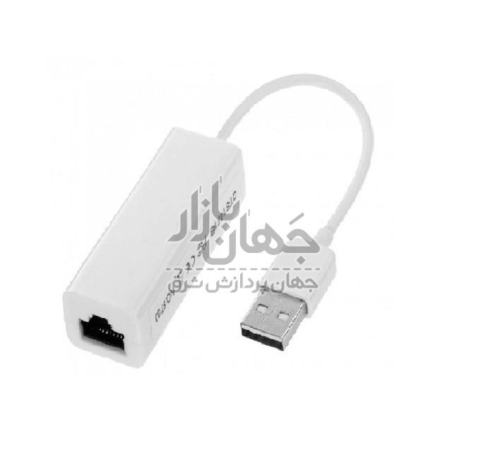 کابل تبدیل USB به Ethernet مدل LAN-B1