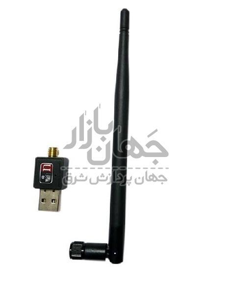 کارت شبکه USB آنتن دار مدل 802