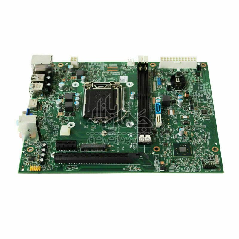 باندل مادربرد دل مدل dell mi h61r با پردازنده اینتل G530