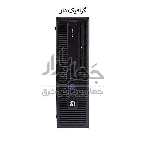 مینی کیس استوک اچ پی HP 800 G2 با گرافیک 2 گیگابایت